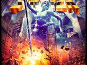 STRYPER - God Damn Evil 20-04-18